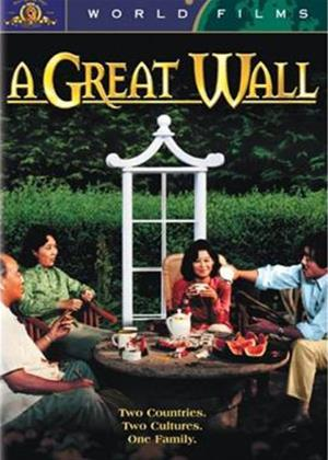 A Great Wall Online DVD Rental