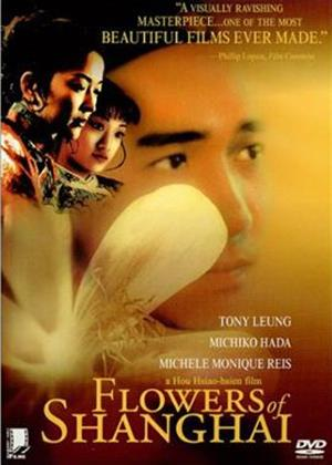 Flowers of Shanghai Online DVD Rental