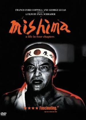 Mishima: A Life in Four Chapters Online DVD Rental