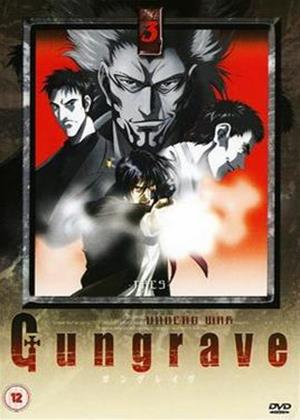 Rent Gungrave: Vol.3 Online DVD Rental