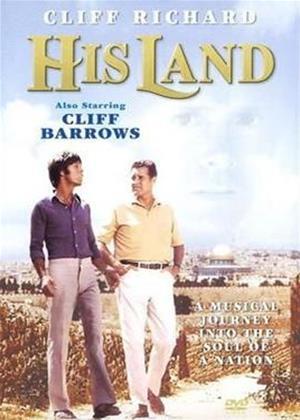 His Land Online DVD Rental