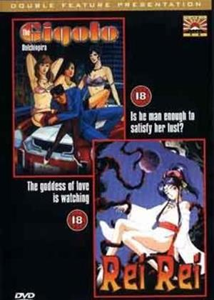 Rent Rei Rei / The Gigolo Online DVD Rental