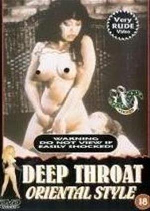 Rent Deep Throat Oriental Style Online DVD Rental