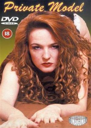 Rent Private Model Online DVD Rental