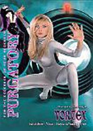 Rent Vortex Online DVD Rental