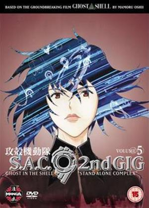 Rent Ghost in the Shell: Stand Alone Complex: 2nd Gig: Vol.5 Online DVD Rental