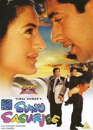 Rent Suno Sasurjee Online DVD Rental