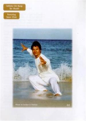 Infinite Chi Kung for Health Online DVD Rental