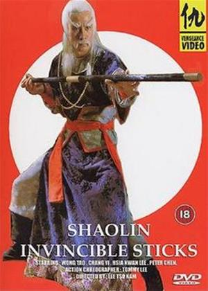 Shaolin Invincible Sticks Online DVD Rental