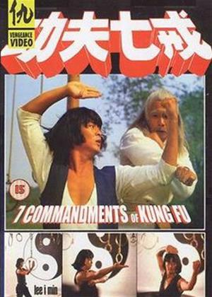 Seven Commandments of Kung Fu Online DVD Rental