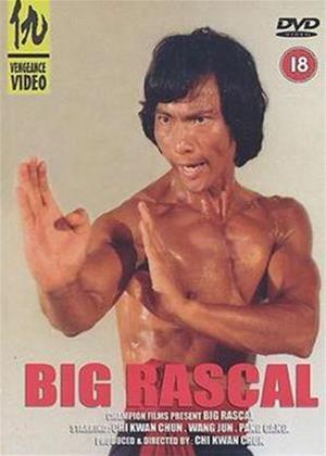 Rent Big Rascal Online DVD Rental