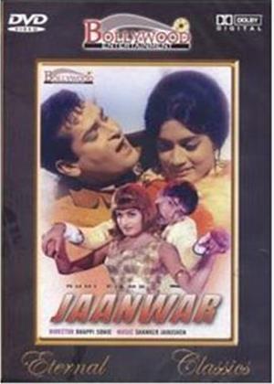 Rent Jaanwar Online DVD Rental