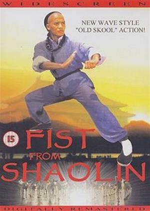 Rent Fist from Shaolin Online DVD Rental
