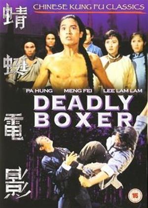 Deadly Boxer Online DVD Rental