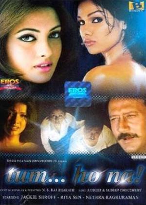 Rent Tum No Ha Online DVD Rental