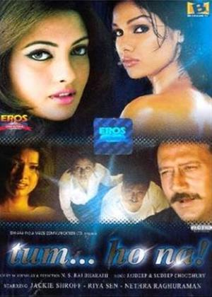 Tum No Ha Online DVD Rental