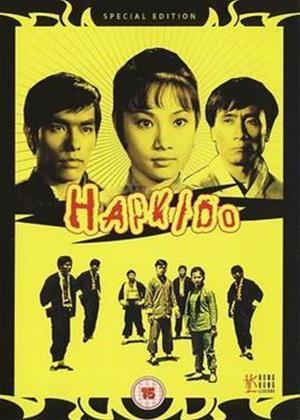 Rent Hapkido (aka He qi dao) Online DVD Rental