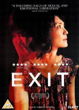 Rent Exit (aka Hui guang zoumingqu) Online DVD Rental