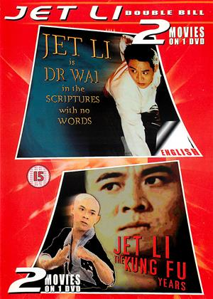 Dr. Wai / Jet Li: The Kung Fu Years Online DVD Rental