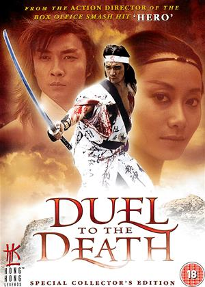 Rent Duel to the Death (aka Xian si jue) Online DVD Rental