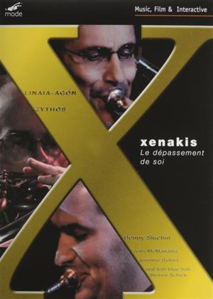 Rent Xenakis: Le Dépassement De Soi Online DVD Rental