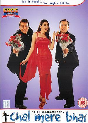 Chal Mere Bhai Online DVD Rental