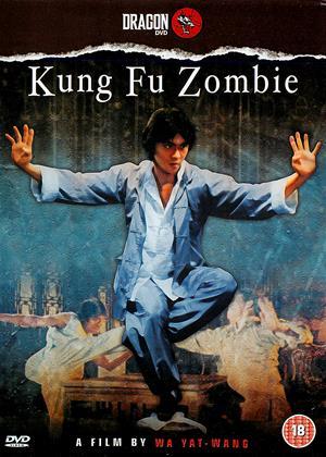 Kung Fu Zombies Online DVD Rental