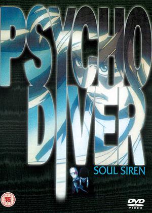 Rent Psycho Diver (aka Psycho Diver: Masei Rakuryu) Online DVD Rental