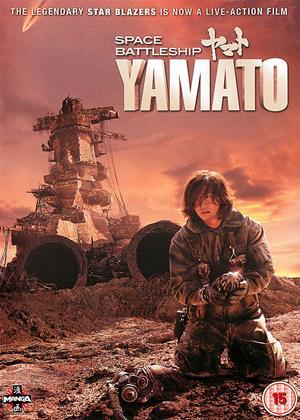 Space Battleship Yamato Online DVD Rental