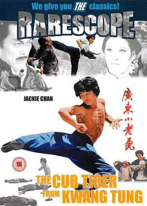 The Cub Tiger from Kwang Tung Online DVD Rental