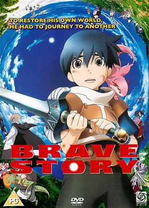 Brave Story Online DVD Rental