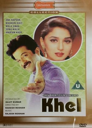 Khel Online DVD Rental