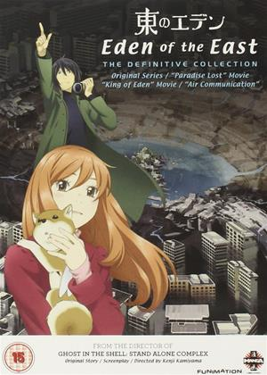 Rent Eden of the East: Air Communication Online DVD Rental