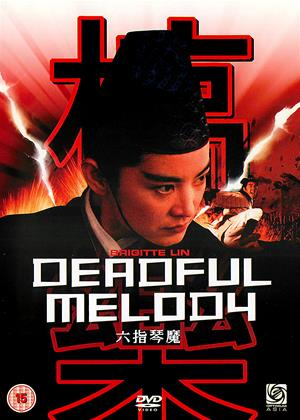 Deadful Melody Online DVD Rental
