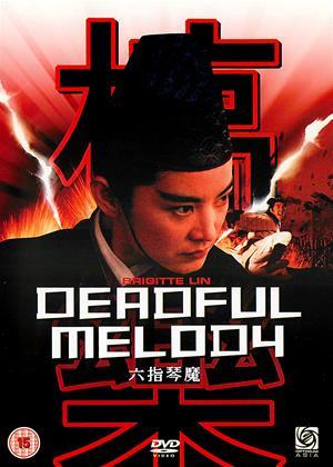 Rent Deadful Melody (aka Liu zhi qin mo) Online DVD Rental