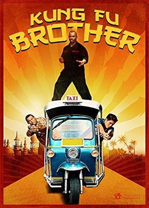 Kung Fu Brother Online DVD Rental
