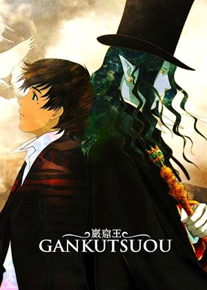 Rent The Count of Monte Cristo (aka Gankutsu-ô) Online DVD Rental