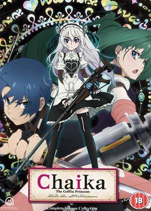 Rent Chaika the Coffin Princess: The Complete Series (aka Hitsugi no Chaika) Online DVD Rental