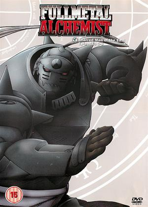 Fullmetal Alchemist 2 Online DVD Rental