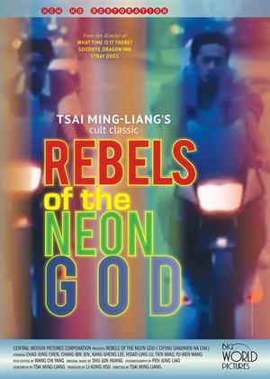 Rebels of the Neon God Online DVD Rental