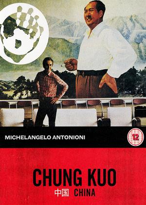Chung Kuo: Cina Online DVD Rental