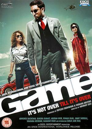 Game Online DVD Rental