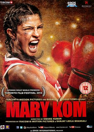 Mary Kom Online DVD Rental