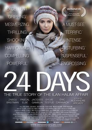 24 Days Online DVD Rental