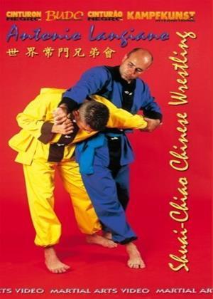 Rent Shuai Chiao: Advanced Program Online DVD Rental