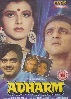Rent Adharam Online DVD Rental