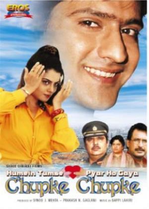 Humein Tumse Pyar Ho Gaya Chupke Chupke Online DVD Rental