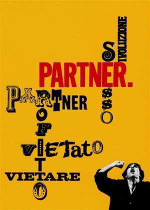 Partner Online DVD Rental