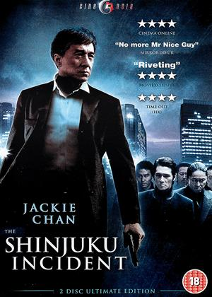 The Shinjuku Incident Online DVD Rental