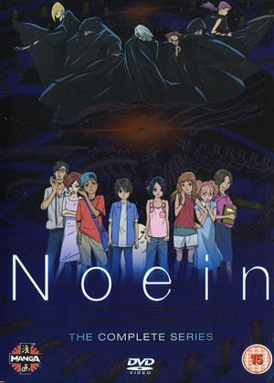 Noein: The Complete Series Online DVD Rental